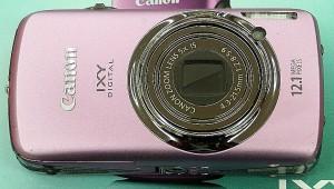 Canon デジタルカメラ IXY DIGITAL 930 IS