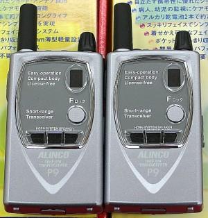 Panasonic CDラジカセ RX-ED57