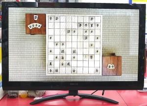 TOSHIBA 液晶TV 37V2