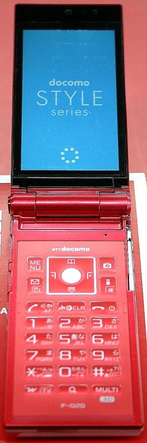 FUJITSU docomo 携帯電話 F-02D