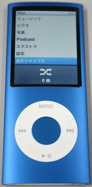 Apple iPod nano MB905J/A 16GB