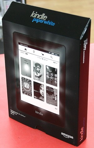 Amazon 電子書籍 kindle paperwhite