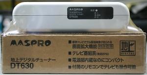 HOSCO アルトサックス SAS-50L 入門モデル