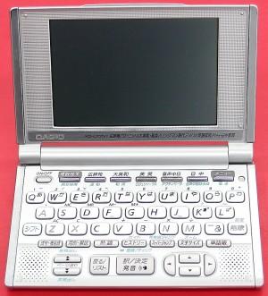 CASIO 電子辞書 XD-L7350