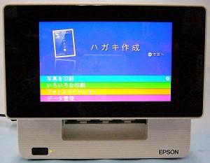CREATIVE パソコン用スピーカー Inspire T6200