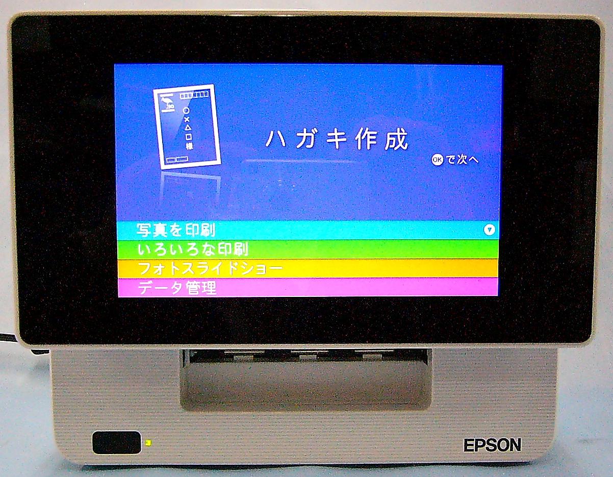 EPSON フォトプリンタ E-820