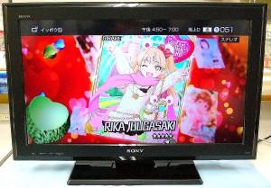 SONY 液晶テレビ KDL-32J5