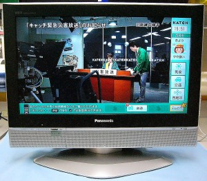 Panasonic 液晶テレビ TH-26LX50