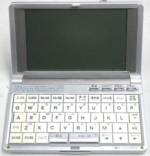 SEIKO 電子辞書 SR-T5030