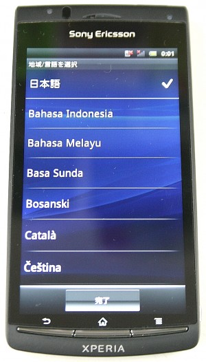 SONY au スマートフォン Xperia acro IS11S