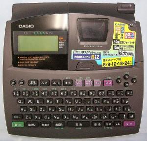CASIO ネームランド KL-S10