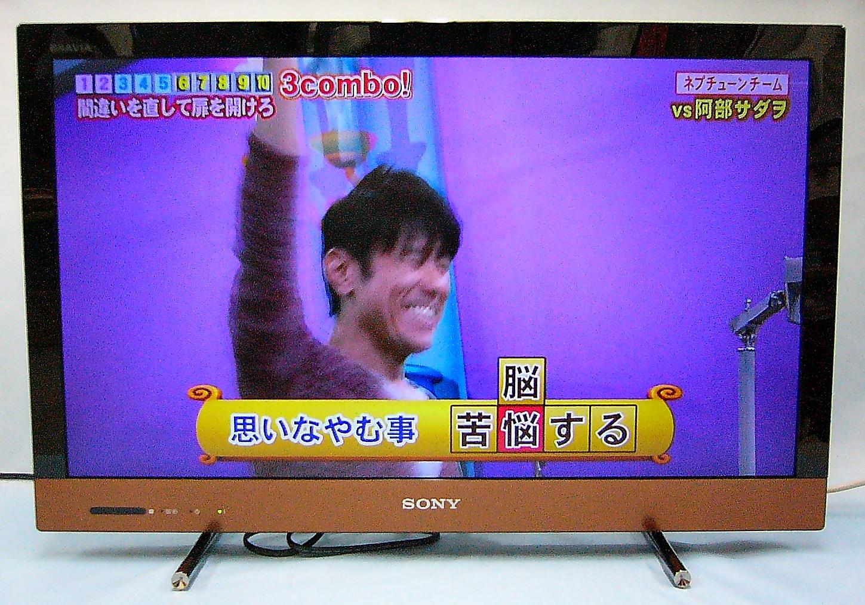 SONY 液晶テレビ KDL-26EX420