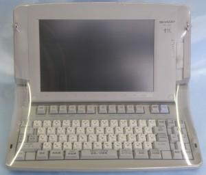 SHARP ワープロ WD-J100