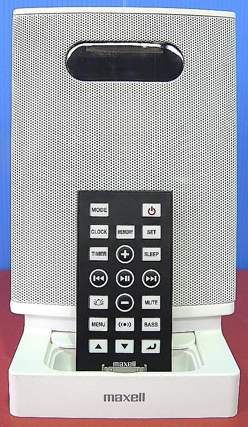 Maxell アクティブスピーカー MXSP-2200