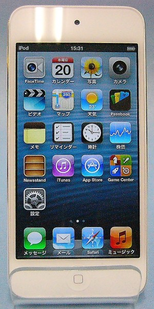 APPLE iPod touch 64GB 第5世代 MD721J/A