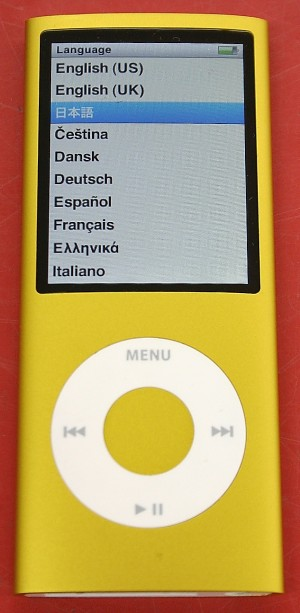 Apple iPod nano 第4世代 8GB MB748J/A