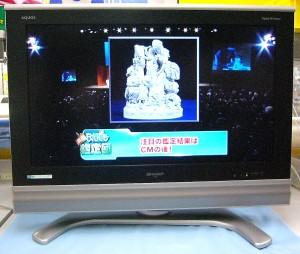 SHARP 液晶テレビ LC-32BD1