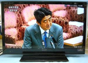 SHARP 液晶テレビ LC-32H7