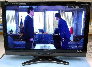 SHARP 液晶テレビ LC-32SC1