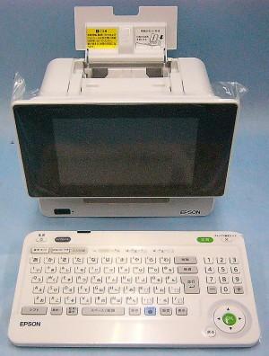EPSON ハガキプリントデジタルフォトフレーム E-820
