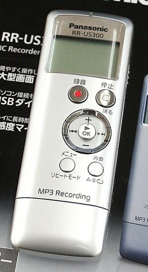 SONY デジタルオーディオプレーヤー NW-E023F 1GB