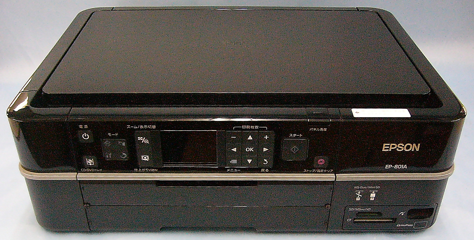 EPSON プリンタ EP-801A