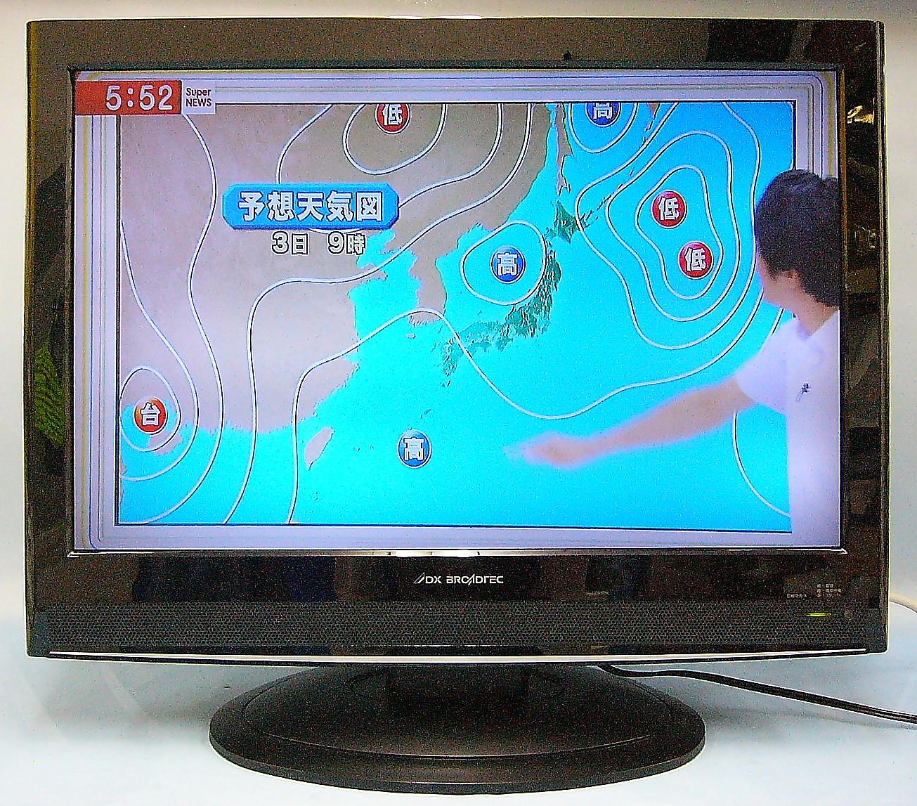 DXアンテナ 液晶テレビ LVW-222