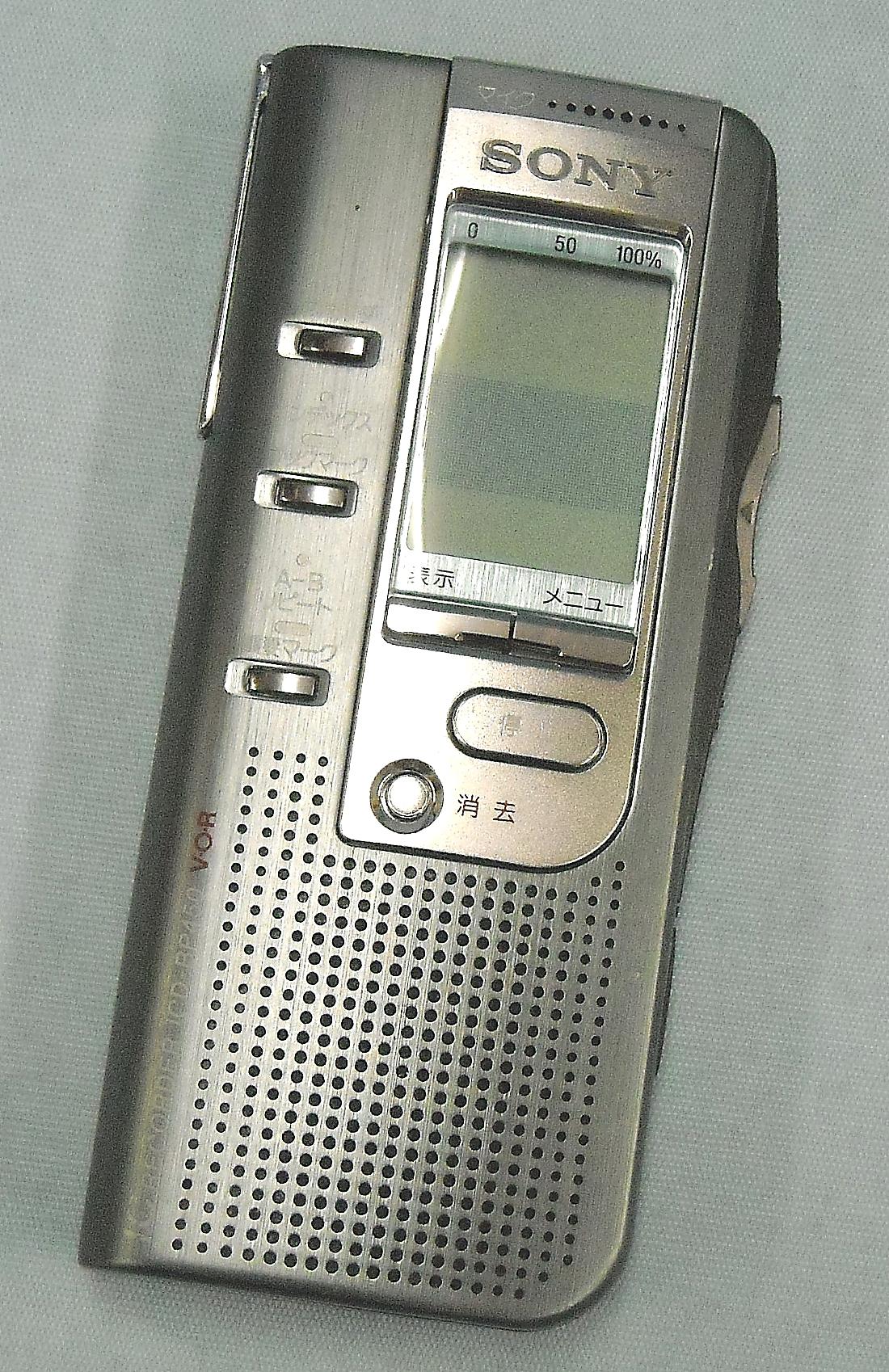 SONY ICレコーダー ICD-BP450