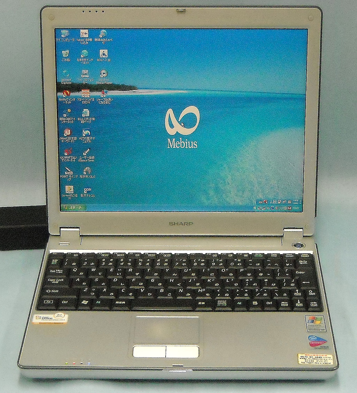 SHARP ノートパソコン PC-MR80H