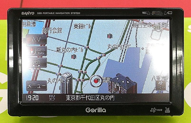 SANYO SSDポータブルナビ NV-SB541DT