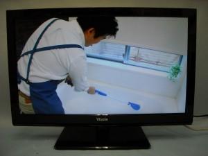 ユニテク液晶テレビ買取|名古屋の出張買取ならハードオフ西尾