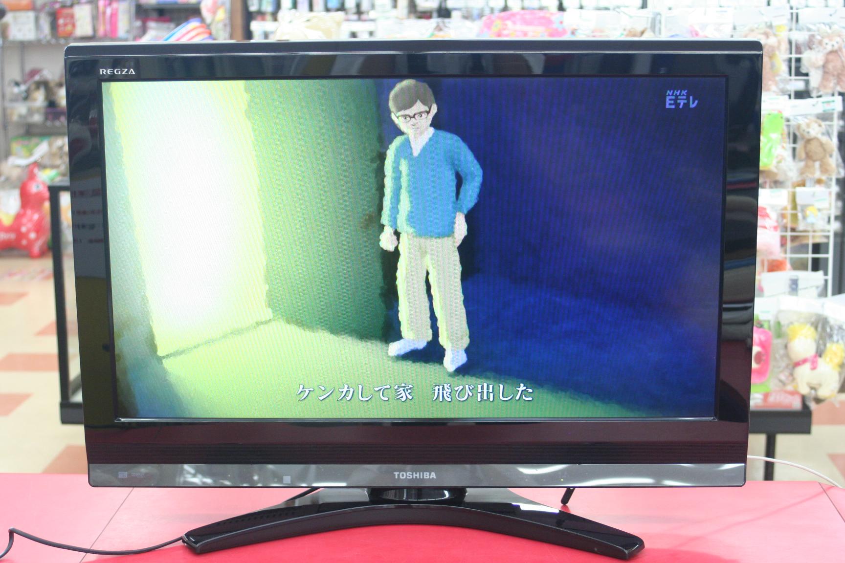 東芝 液晶テレビ買取 名古屋の出張買取ならハードオフ三河安城