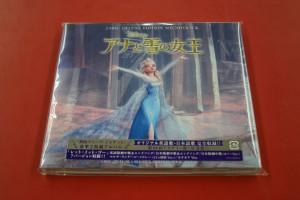 アナと雪の女王 サントラCD買取|ハードオフ豊田上郷