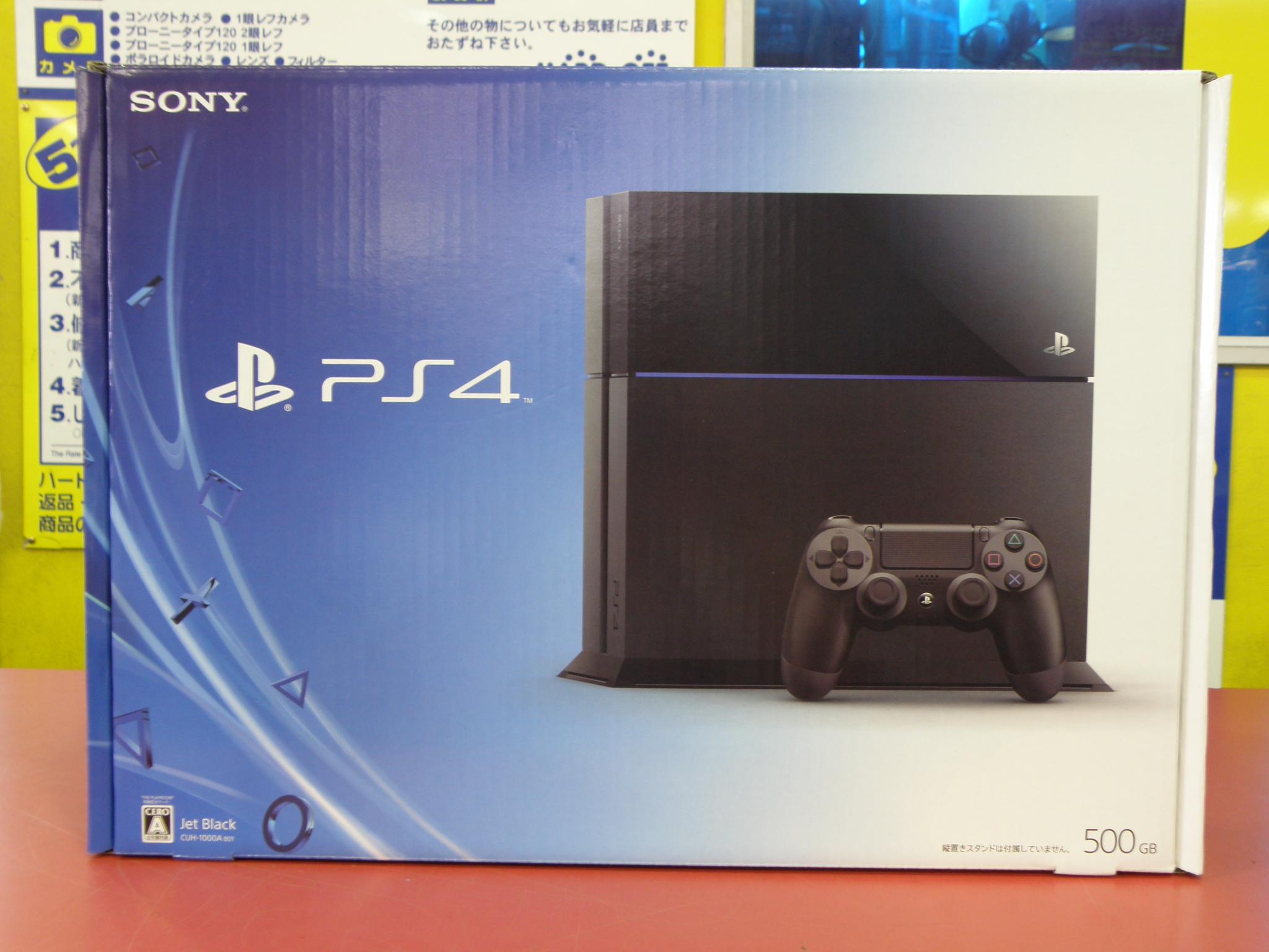 SONY PS4買取|名古屋リサイクルショップ ハードオフ安城