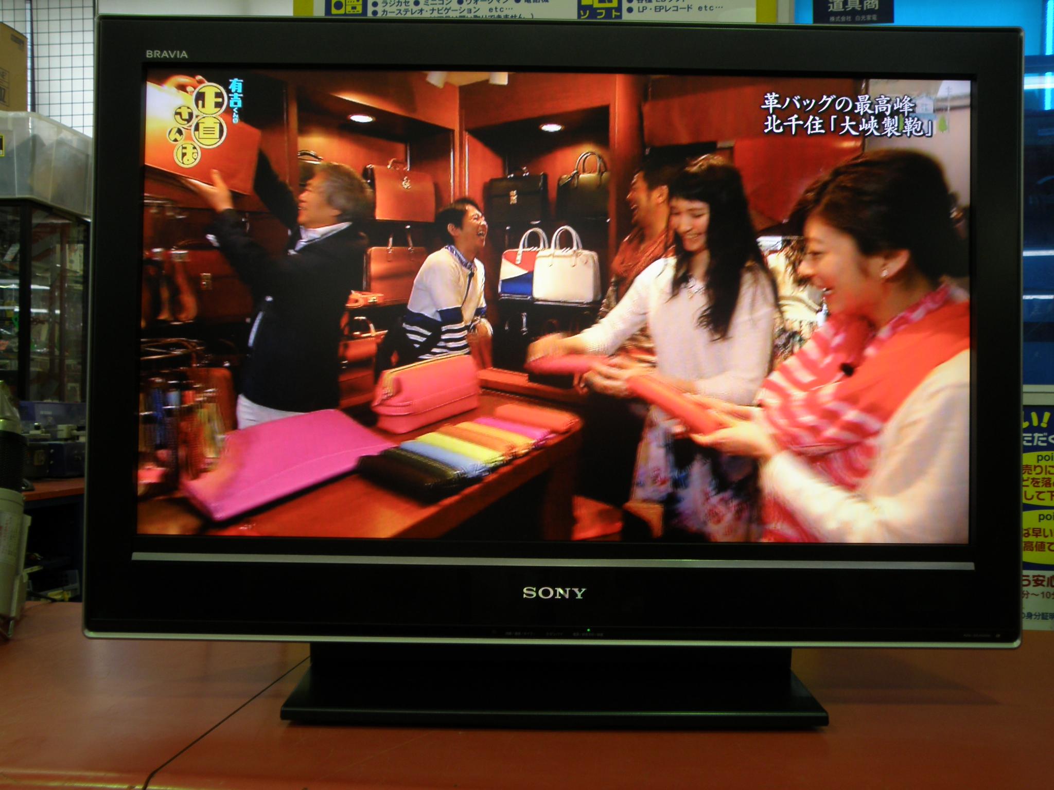 SONY液晶テレビ買取|名古屋の出張買取ならハードオフ安城