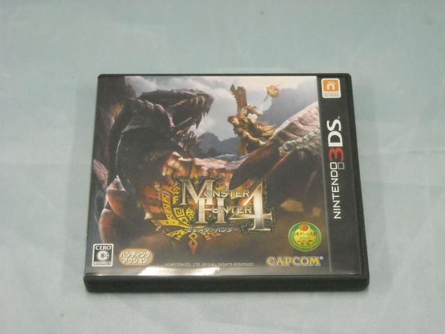 3DSモンスターハンター4買取|名古屋リサイクルショップ ハードオフ西尾