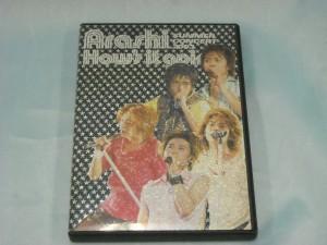 嵐 DVD買取|名古屋リサイクルショップ ハードオフ西尾