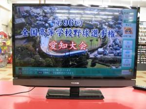 TOSHIBA液晶テレビ買取|名古屋の出張買取ならハードオフ三河安城