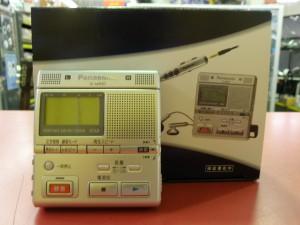 PanasonicポータブルMD買取|名古屋リサイクルショップ ハードオフ安城
