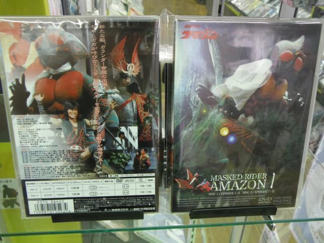 DVD仮面ライダーアマゾン買取|名古屋リサイクルショップ ハードオフ安城