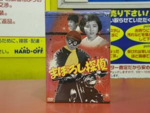 まぼろし探偵DVD-BOX買取|名古屋リサイクルショップ ハードオフ安城