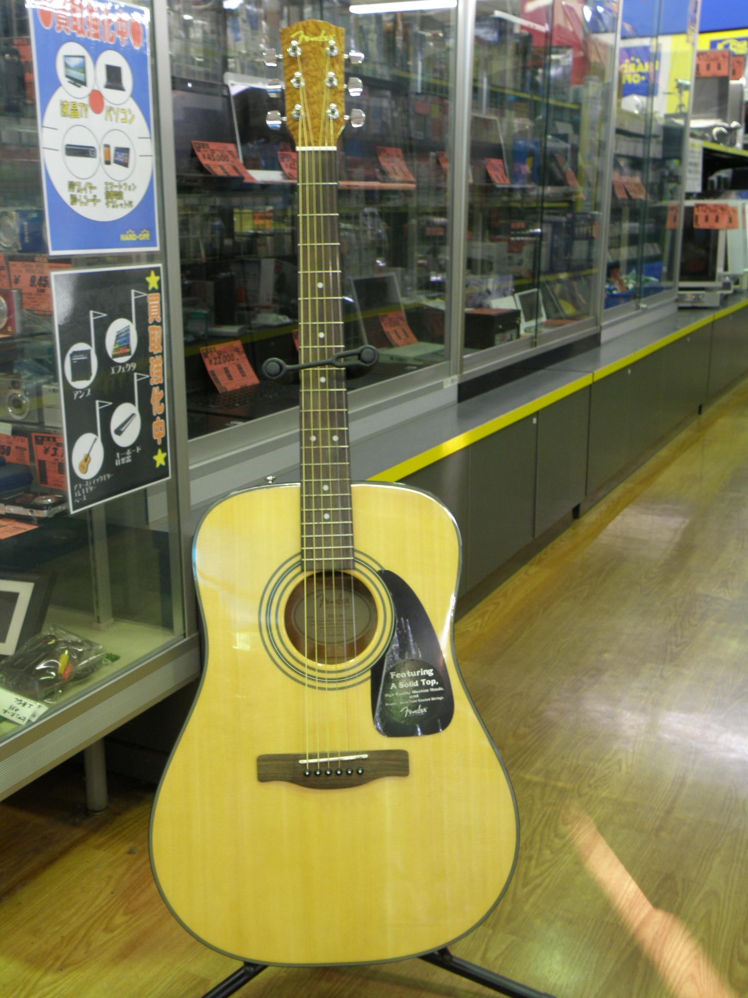 FENDERギター買取 名古屋の出張買取ならハードオフ安城
