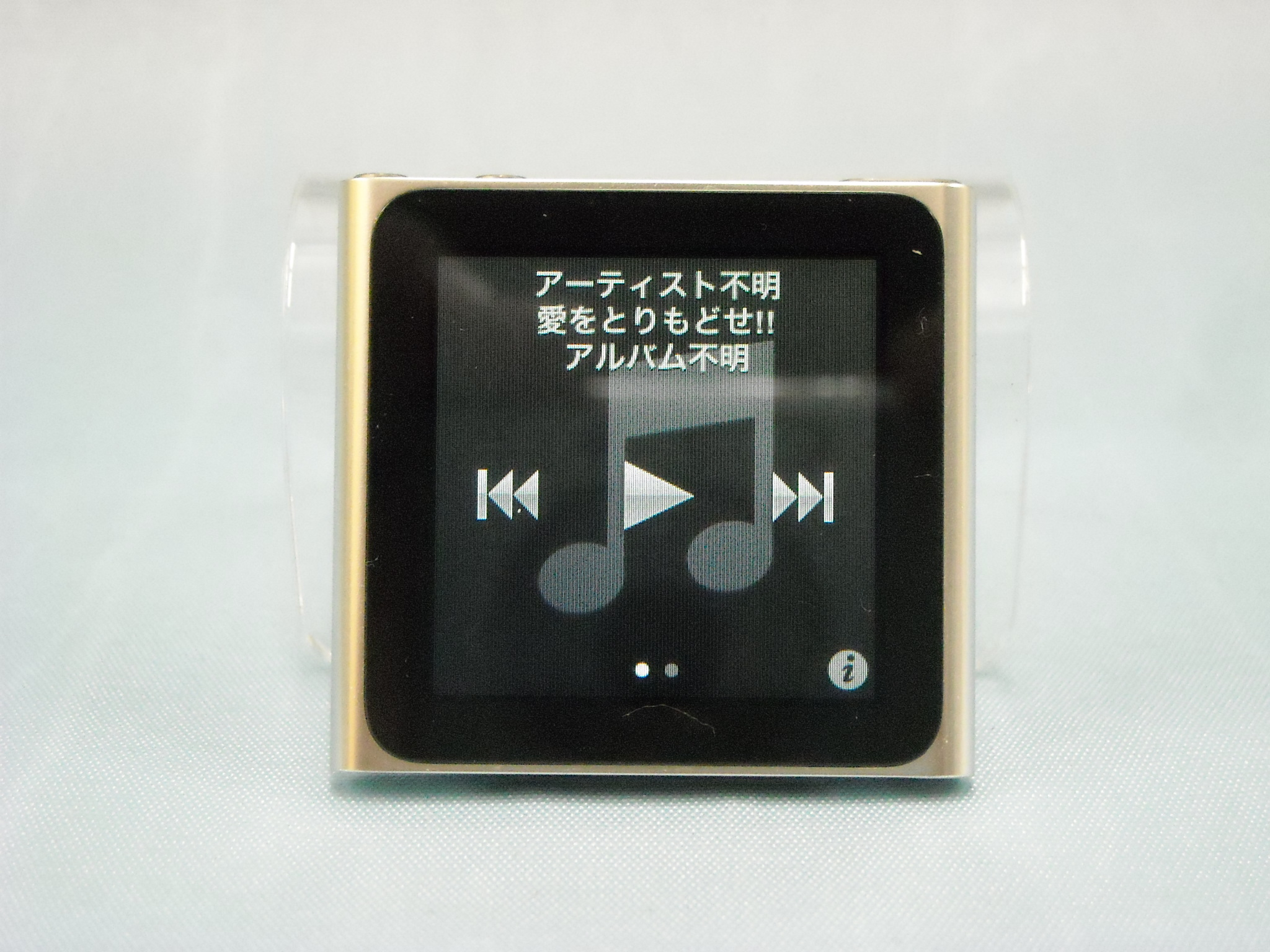Apple iPod nano買取|名古屋リサイクルショップ ハードオフ西尾