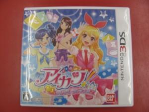 3DSアイカツ!シンデレラレッスン買取|名古屋の出張買取ならハードオフ三河安城