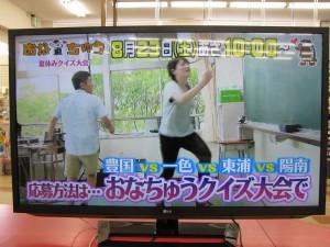LG液晶テレビ買取|名古屋の出張買取ならハードオフ三河安城
