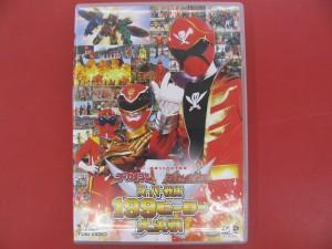 DVD 戦隊199ヒーロー大決戦買取|名古屋リサイクルショップ ハードオフ三河安城