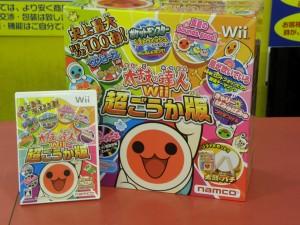 太鼓の達人Wii超ごうか版買取|名古屋リサイクルショップ ハードオフ安城