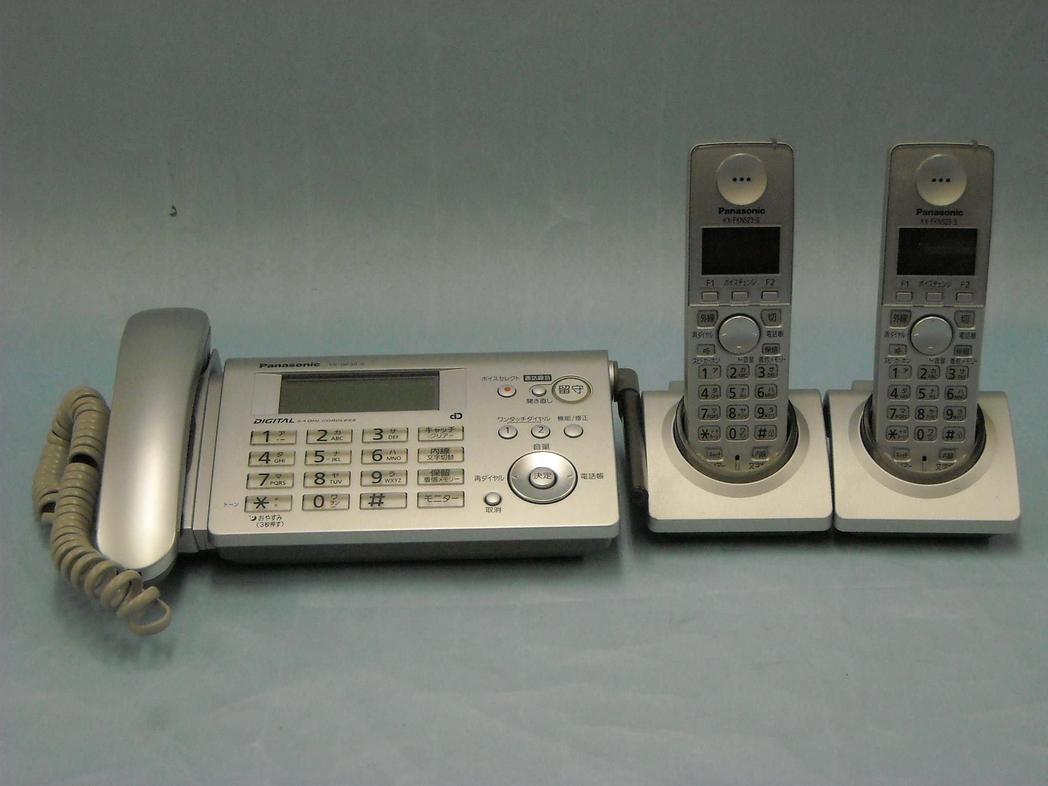 Panasonic電話機買取|名古屋リサイクルショップ ハードオフ西尾