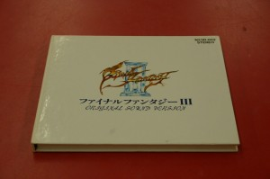 FF3サントラCD買取|名古屋リサイクルショップ ハードオフ豊田上郷