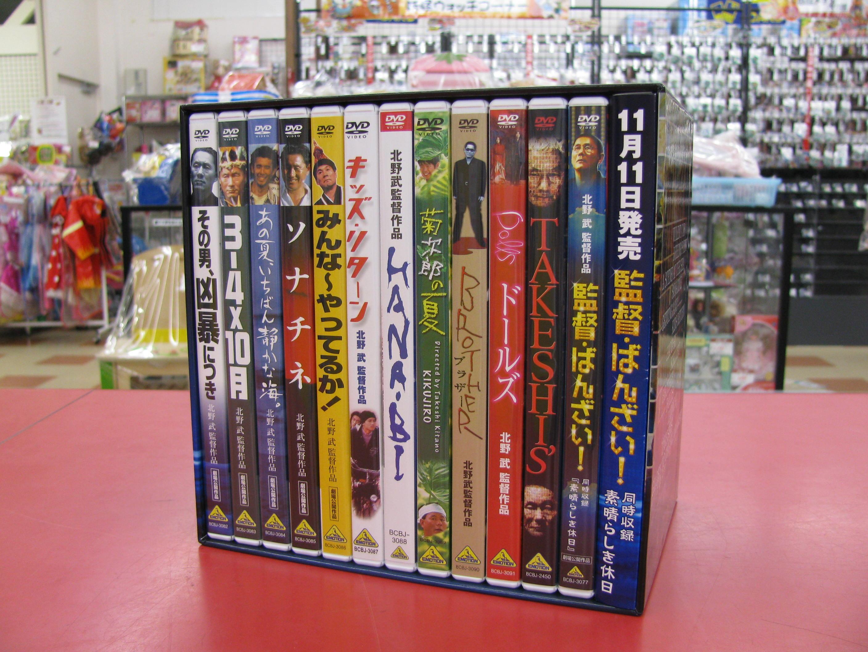 北野・ざんまい! DVD買取|名古屋リサイクルショップハードオフ三河安城
